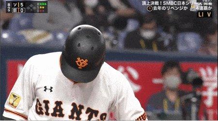 【悲報】日テレ野球中継、訳の分からないタイミングでCM突入