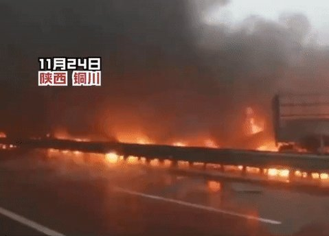 #UPDATE A multiple-vehicle collision killed at least four people and injured six others in northwest #China's Tongchuan City; more than 10 vehicles caught fire, CCTV reported on Tuesday.  The blaze was extinguished at 10:20 a.m. Tuesday; rescue work is underway.