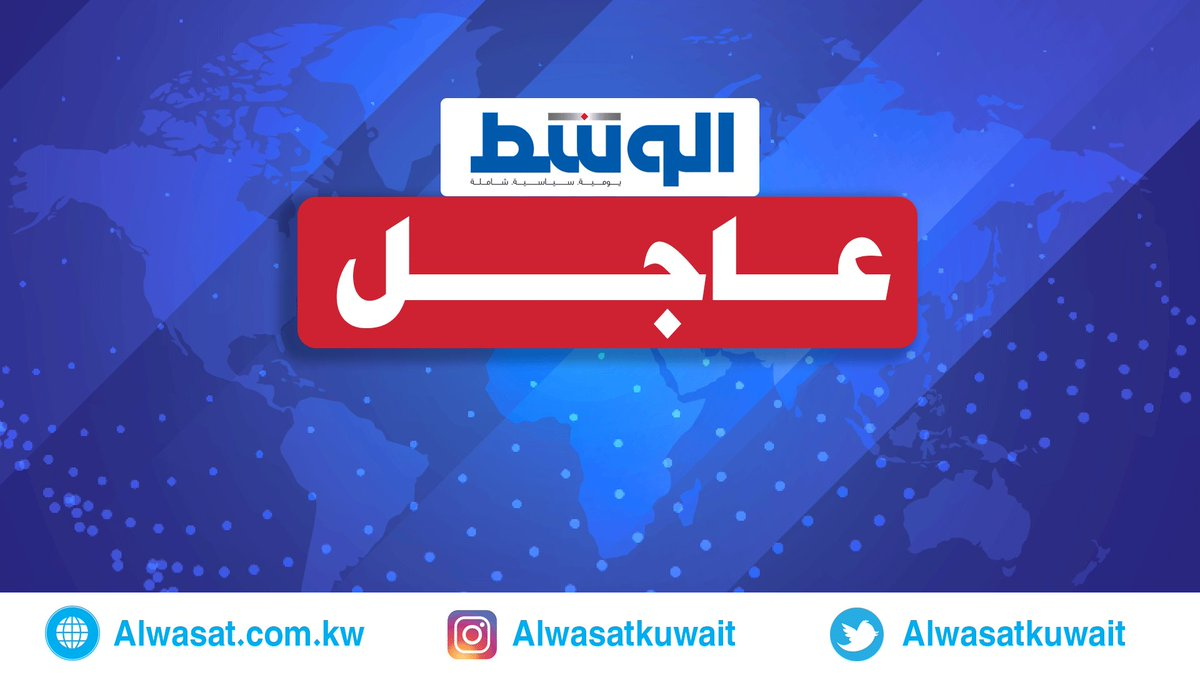 عاجل   مجلس الوزراء السعودي: سنكون من أولى الدول التي تحصل على لقاح #كورونا بعد التأكد منه
