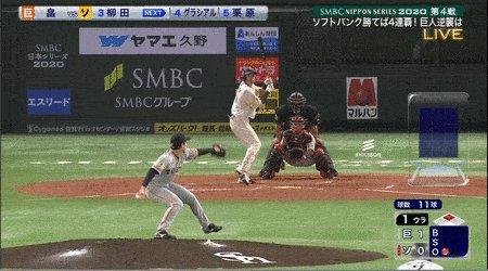 【日本シリーズ】ソフトバンク、あっという間に逆転!柳田ツーランホームラン!!