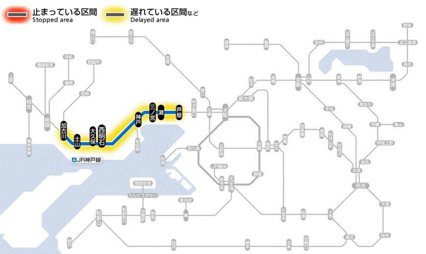 リアルタイム 東海道 状況 線 運行