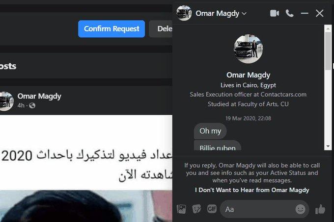 Don't be like Omar. https://t.co/HgRYPPJzVp