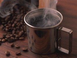 Steaming Coffee GIF