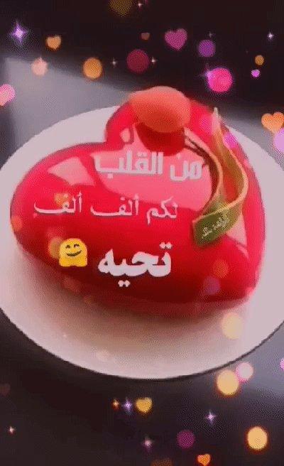 @Alafasy @YouTube ماشاءالله تبارك الله . رؤووووووووووووعه يا ابو راشد 👌💎 ربي يسعدكم جميعاً 💞