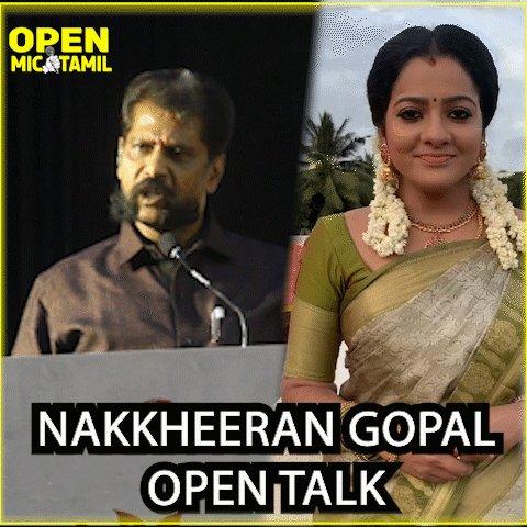 சித்ரா மரணத்தில் மர்மம்? Nakkheeran Gopal Explains |VJ Chitra | CBCID | Nakkheeran Gopal     #Maanaadu #Eeswaran #SilambarasanTR #Simbu #STR fan. #HBDSuperstarRajinikanth #HBDRajiniKanth #Annaatthe #Thalaivar #Rajinikanth #Rajini.