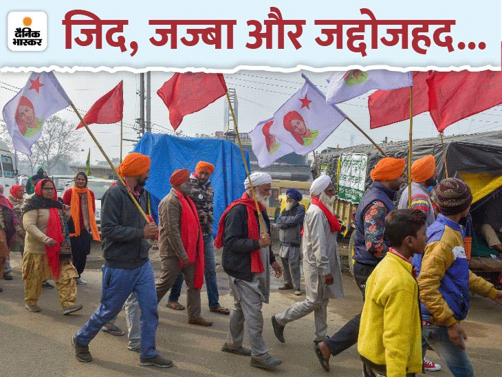 आंदोलन का 51वां दिन: सरकार से बातचीत के लिए किसान नेता विज्ञान भवन रवाना, बोले- हमें ज्यादा उम्मीद नहीं है   #DelhiBorder #kisanandolan  @capt_amarinder @nstomar @narendramodi @ArvindKejriwal  @AmitShah #BhupinderSinghMann