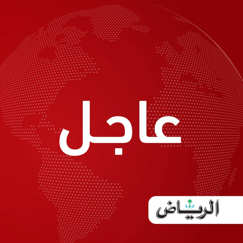 #وزارة_الصحة تعلن عن تسجيل 173 حالة إصابة جديدة بفيروس #كورونا في #المملكة.. ليصل إجمالي عدد الإصابات إلى 364,613 حالة