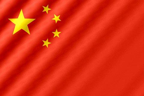 """Après la crise sanitaire début 2020, la #Chine est devenue le """"maillot jaune"""" du marché des matières premières dans le monde et le restera en 2021, selon le CyclOpe (@_Economica_)   #énergie #charbon #gaz                👉👉"""