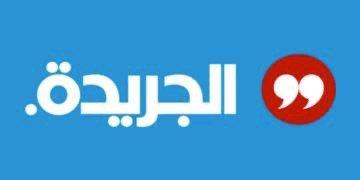 عاجل - #الإمارات تعلن تسجيل لقاح #سبوتنيك الروسي المضاد لـ #فيروس_كورونا للاستخدام الطارئ