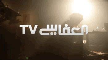 Replying to @botaleb1975: سورة البقرة مكررة - بث مباشر مشاري راشد العفاسي   بث لايف للشيخ @Alafasy