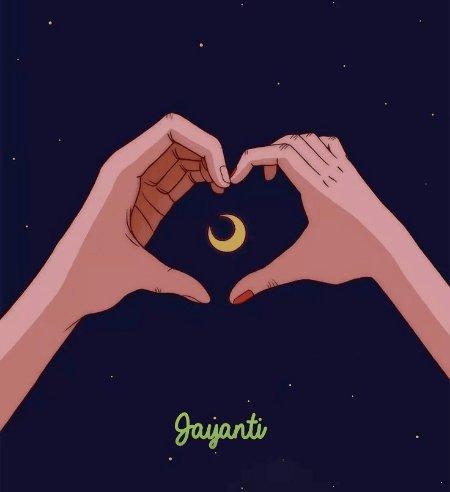 Sebelum tidur marilah kita berdoa untuk G. Merapi semoga tidak terjadi bencana.  Dan Allah SWT melindungi kita semua dan penduduk sekitar merapi, aparat, petugas dan relawan.  Al Fatihah.aamiin  Jangan diri mu baik baik, doa  #Jayanti untukmu #Gif #PrayForMerapi