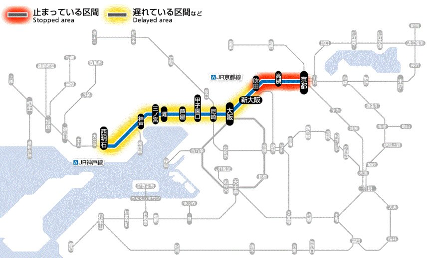 遅延 東海道線
