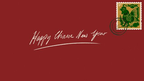 Image for the Tweet beginning: 🎉🏮Happy Chinese New Year! 🏮🎉