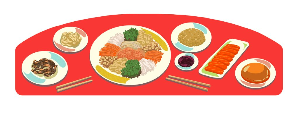 On the 7th day of #LunarNewYear, many celebrate with Yee Sang, a yummy Malaysian raw fish salad 🥢  Before eating, the dinner is tossed high above the table to wish for prosperity—The higher the toss, the better the fortune! 🌕  Lou Hei! →   #GoogleDoodle