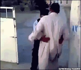 security GIF