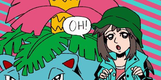 Happy 25th Anniversary, Pokemon! Here's to many, many more! #PokemonDay #Pokemon25