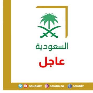 #عاجل_السعودية | التحالف: استمرار المليشيا الحوثية الإرهابية بمحاولات استهداف المدنيين والأعيان المدنية.