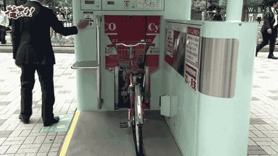 Just a bicycle parking lot... In Japan.  #interesting #amazing #mechanical