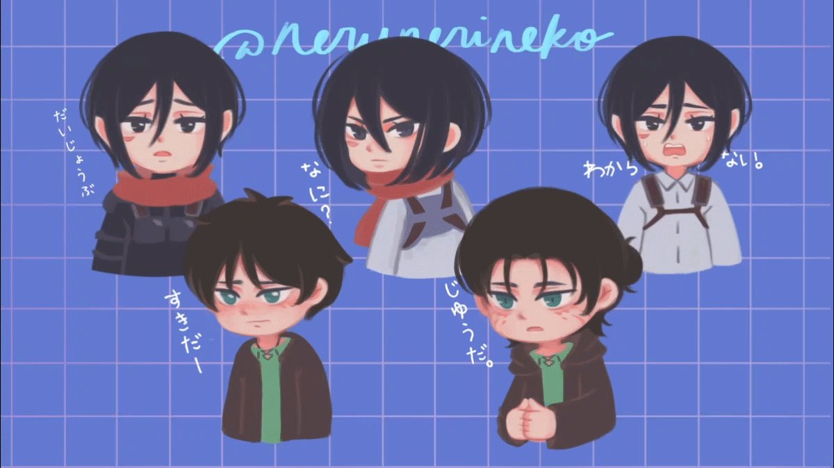 My contribution to #eremika nation today are giphy stickers! ☺ #MikasaAckerman  #ErenJaeger