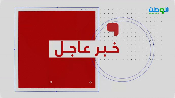 عاجل وكالة الأنباء الأردنية اعتقال الشريف حسن بن زيد وباسم عوض الله وآخرين لأسباب أمنية .