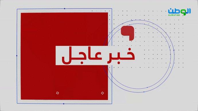 عاجل الحكومة الأردنية نشاطات الأمير حمزة وباسم عوض الله تضر بأمن الدولة.