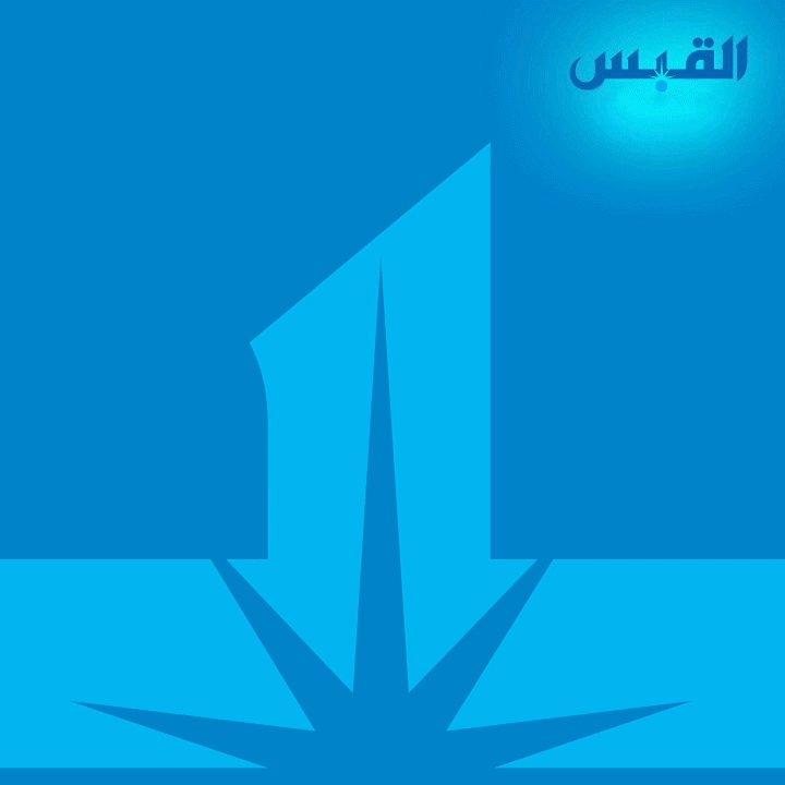 إقبال الأحمد الفساد.. منظومة