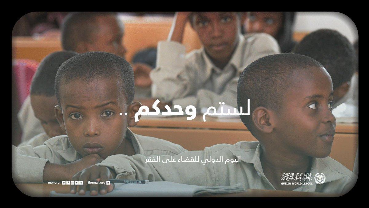 Image for the Tweet beginning: من التعليم إلى الرعاية الصحية،